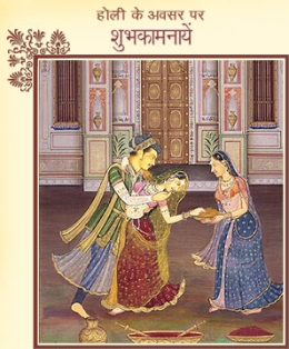 holi ki shubhkamanaye , holi ki shubhkamanaye,happy holi,colorful holi,holi festival,holi wishes,holi greetings