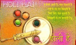 Holi aati hai, yaad dilati hain, rango se tan man bhigati gai, bhige bhige geet sunati hai, pichkari se rang barsati hai. Holi Hai! , happy holi,colorful holi,holi festival,holi wishes,holi greetings