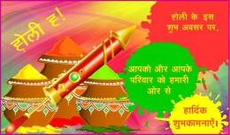 holi ki hardik shubhkamnaye , happy holi,colorful holi,holi festival,holi wishes,holi greetings