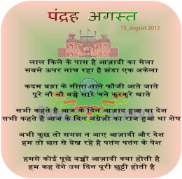 15 August 2021 images , happy independence day speech