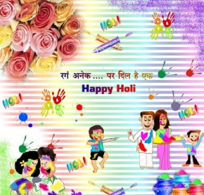 rang anek par dil hai ek Happy Holi, Holi Playing with family , happy holi,colorful holi,holi festival,holi wishes,holi greetings