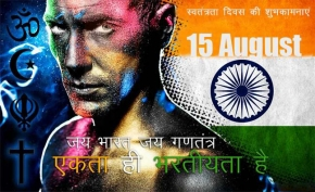 Proud to be an indian , 15 august,independence day whatsapp image,independence day greetings,independence day wishes,independence day quote,indian independence day picture