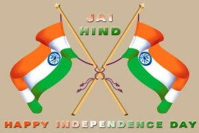 Jai hind Happy independence day , jai hind independence day whatsapp image,independence day greetings,independence day wishes,independence day quote,indian independence day picture