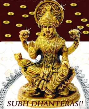 Subh Dhanteras!! , dhanteras wishes,dhanteras greetings,dhanteras message