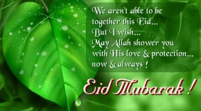 Eid Mubarak , eid mubarak quotes,eid mubarak messages in english,eid mubarak msg,eid mubarak quotes english,eid mubarak images 2014,eid mubarak,eid mubarak wishes