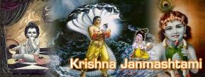 krishna janmashtami facebook profile header