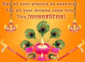 may all your prayers be answered and all your dreams come true this janmashtami , janmashtami wallpaper,happy janmashtami greetings,janmashtami 2016,janmashtami messages,janmashtami sms hindi,janmashtami pictures