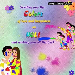 Sending You The Colors Of Love And Happiness On Holi And Wishing You All The BestHoli