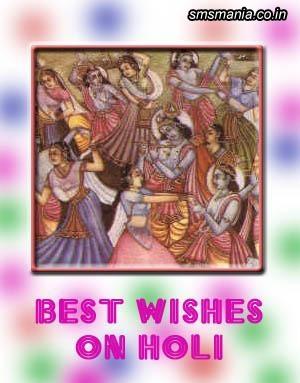Best Wishes On HoliHoli