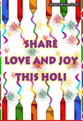 Share Love And Joy This HoliHoli