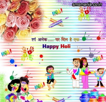 Rang Anek Par Dil Hai Ek Happy Holi, Holi Playing With FamilyHoli