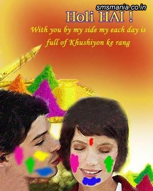 Holi Hai ! With You By My Side My Each Day Is Full Of Khushiyon Ke Rang Kiss On HoliHoli