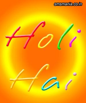 Happy Holi !Holi