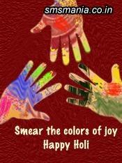 Smear The Colors Of Joy Happy HoliHoli
