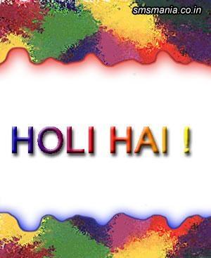 Holi Hai!Holi