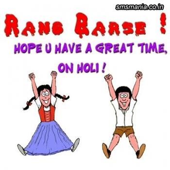 Rang Barse ! Hope U Have A Great Time, On Holi!Holi