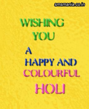 Wishing You A Happy And Colourful HoliHoli
