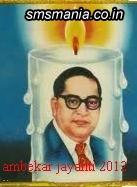Ambedkar Jyanti ScrapsAmbedkar Jayanti