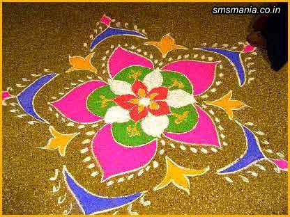 Colorful Diwali RangoliDiwali