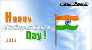 Happy Independence DayIndependence Day Images