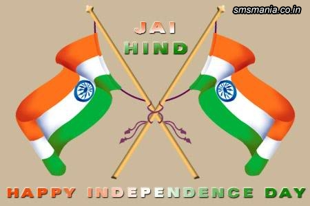 Independence Day Jai HindIndependence Day Images