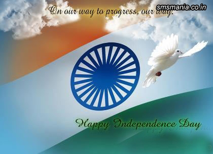 On Our Way To Progress, Our Way. Happy Independence Day 15 August Independence Day Images
