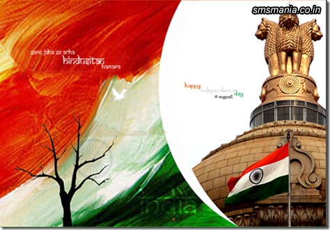 15 August 2012 ImagesIndependence Day Images
