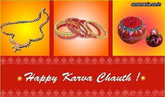 Karwa chauth karwa chauth wallpaperhappy karwa chauth greetings karwa chauth m4hsunfo