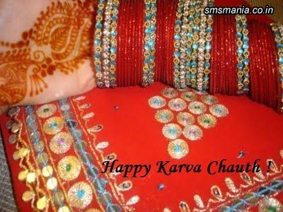 Happy Karva ChauthKarwa Chauth