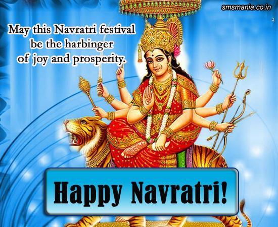 Navratri Scrap,navratri Wallpaper,navratri Image, Durga Mata Image,Navratra Images