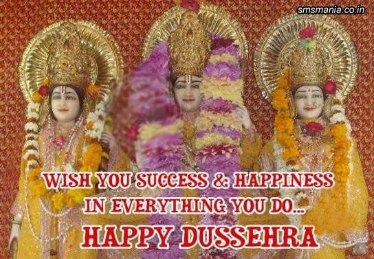 Vijayadashami Dussehara