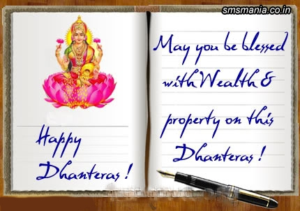 Happy Dhanteras! May You Be Blessed With Wealth And Property On This Dhanteras!Dhanteras Images