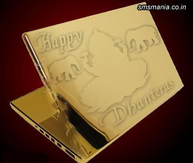 Happy DhanterasDhanteras Images