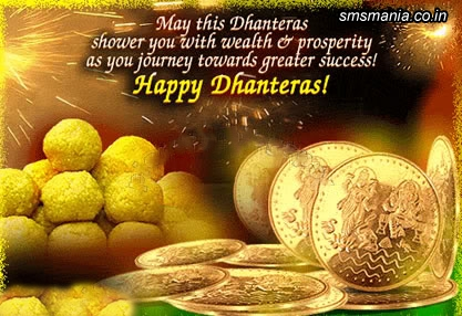 May This Dhanteras Shower You With Wealth And Prosperity As You Journey Towards Greater Success! Happy Dhanteras!Dhanteras Images