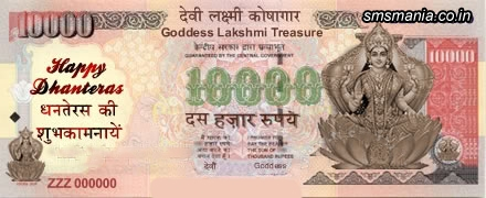 Happy Dhanteras धनतेरस की शुभकामनायेंDhanteras Images