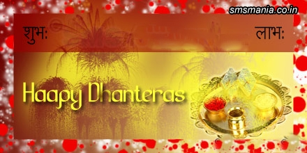 Happy DhanterasDhanteras Images