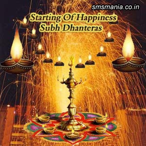 Starting Of Happiness Subh DhanteraasDhanteras Images