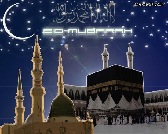 Eid Mubarak WishesEid Mubarak Images