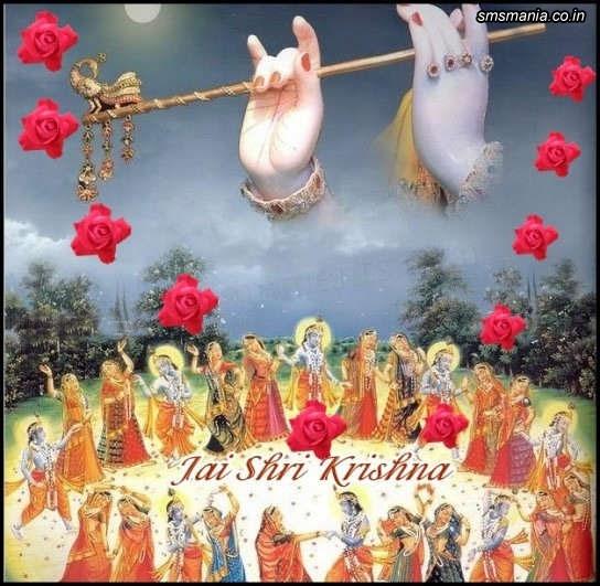 Jai Shri KrishnaKrishna Janmasthami