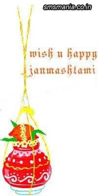 Wish U Happy JanmashtamiKrishna Janmasthami