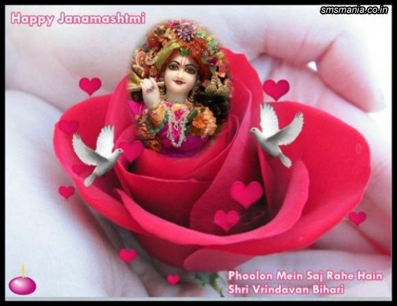 Happy Janamashtami Phoolon Main Saj Rahe Hain Shri Vrindavan BihariKrishna Janmasthami