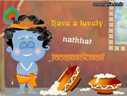 Hava A Lovely Natkhat JanmashtamiKrishna Janmasthami