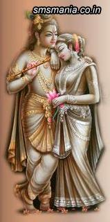 Radha Krishna Lovely WallpaperKrishna Janmasthami