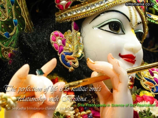 The Perfection Of Life Is To Realize Ones Relation Ship With KrishnaKrishna Janmasthami