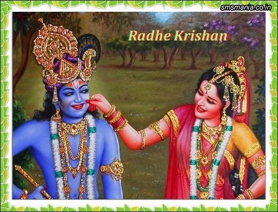 Radhe KrishanKrishna Janmasthami