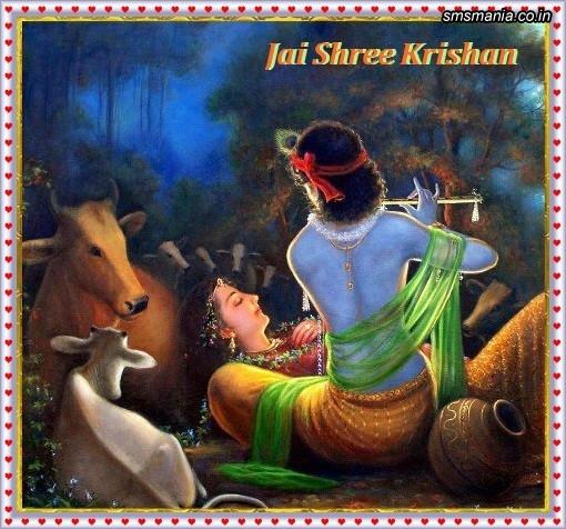 Jai Shree KrishanKrishna Janmasthami