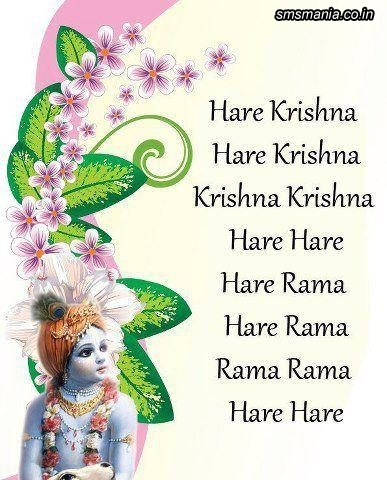 Hare Krishan Hare Krishna Krishna KrishnaKrishna Janmasthami