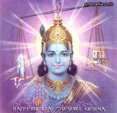 Happy Birthday To Shree KrishanaKrishna Janmasthami