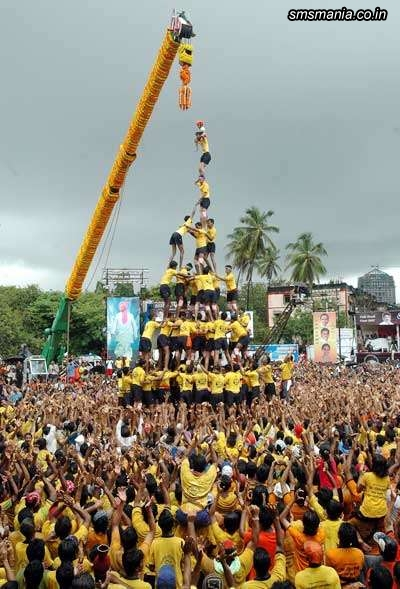 Dahi Handi Program On This Janmashtami In IndiaKrishna Janmasthami