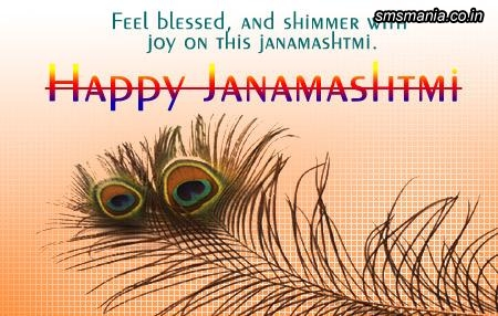 Feel Blessed And Shimmer With Joy On This JanashtamiKrishna Janmasthami